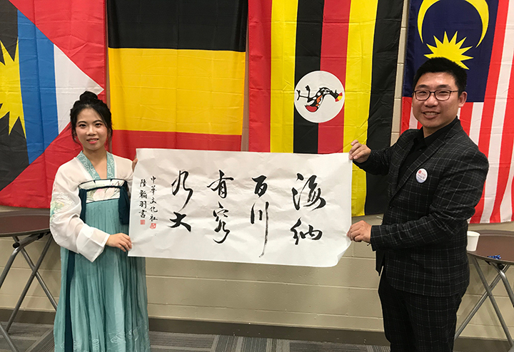MSVU Multicultural night traditional calligraphy 2018